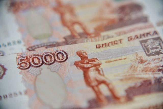 Рубли, деньги, рубль