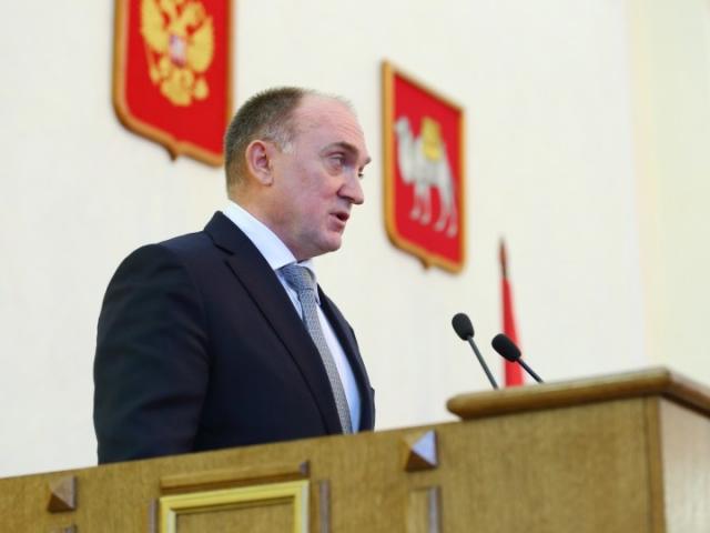 Губернатор Челябинской области Дубровский ушёл в отставку