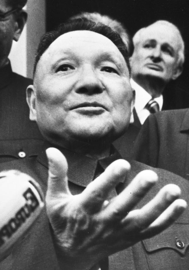 Дэн Сяопин. 1976