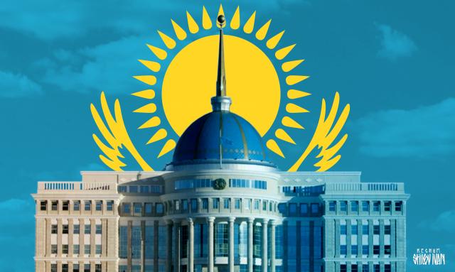 Что означает уход Назарбаева?