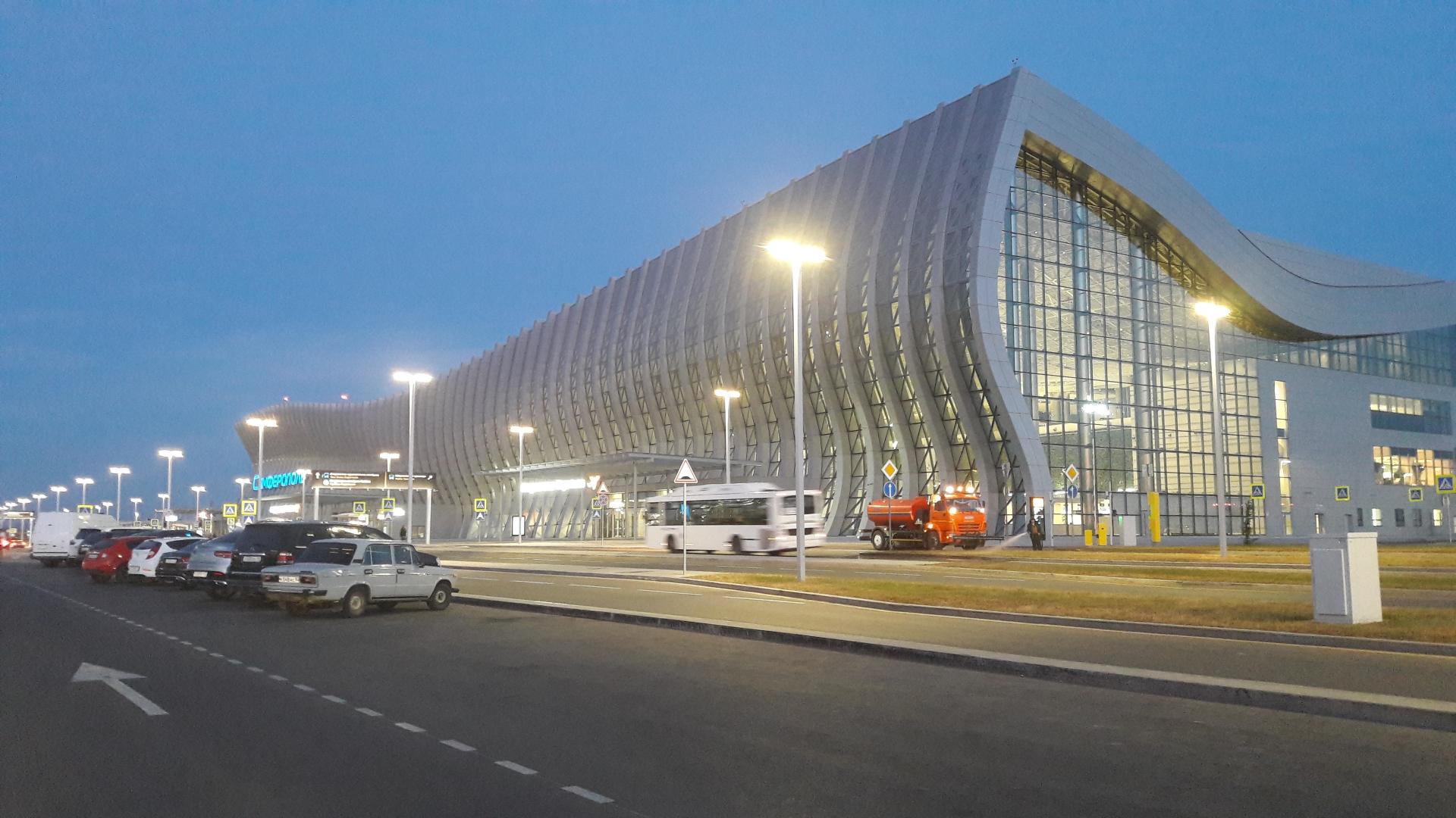 Аэропорт «Симферополь»