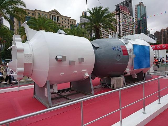 Китайский космический корабль Шэньчжоу