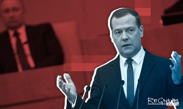 Медведев дополнил список госуслуг информацией для предпенсионеров