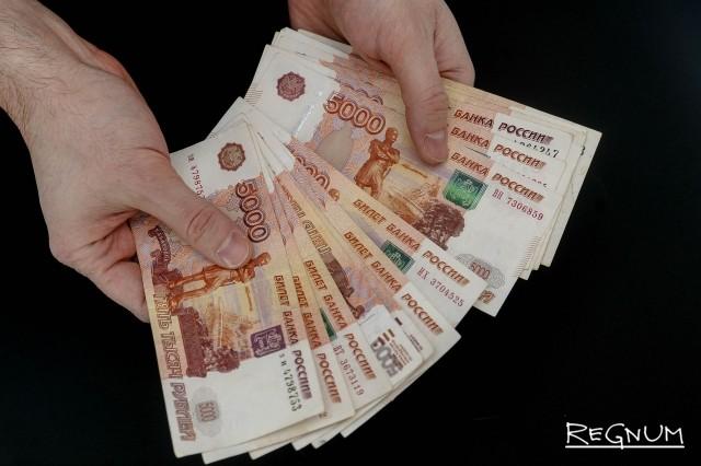 Росстат назвал годовой прирост зарплаты региональных чиновников