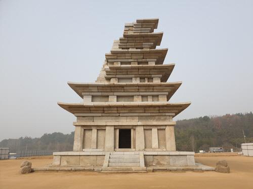 Каменная пагода Мирыксаджи