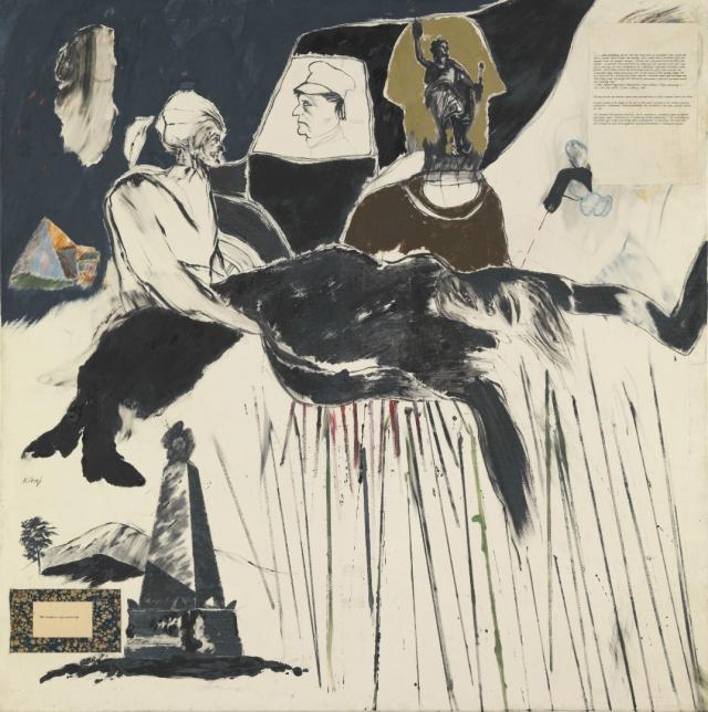 Рональд Брукс Китай. Убийство Розы Люксембург. 1960