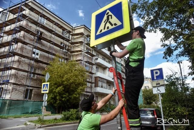 Предложено сохранить размеры дорожных знаков во избежание роста аварийности