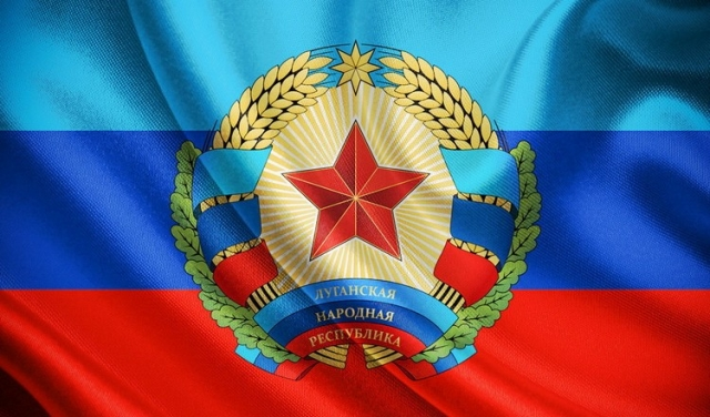 Луганская Народная Республика твёрдо становится на ноги