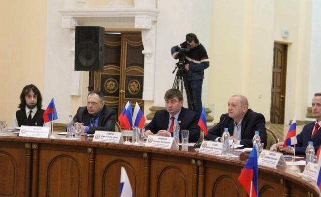 Круглый стол международного форума «Идеология русского мира»