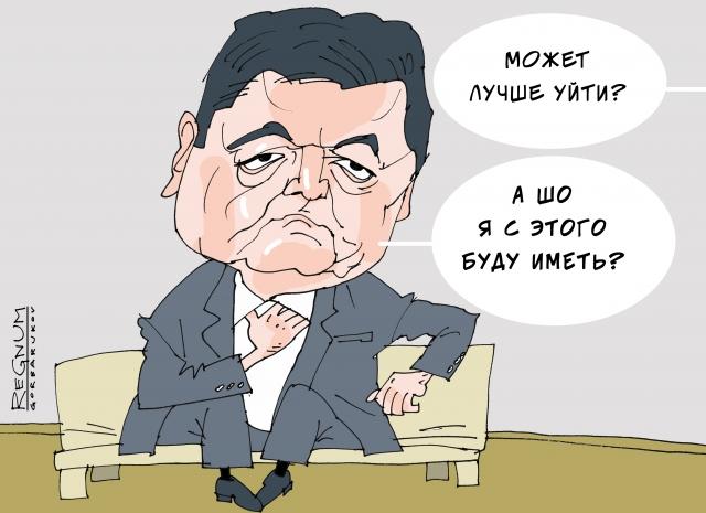 СМИ выяснили, что Порошенко будет делать в случае поражения на выборах