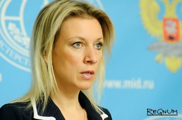 МИД РФ призвал американского журналиста извиниться перед русскими