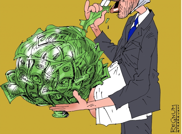 Осваивание бюджета