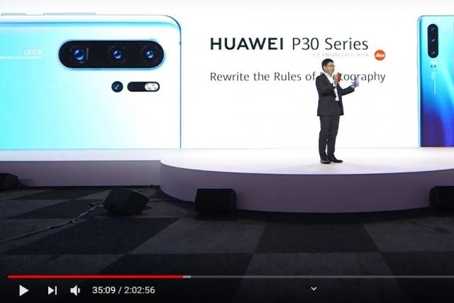 P30 и P30 Pro. Huawei официально представил новые гаджеты