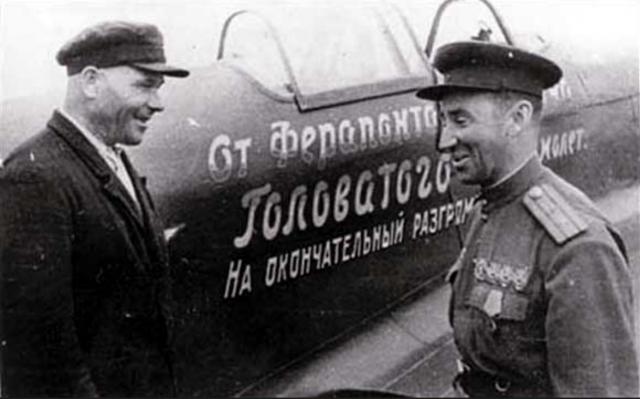 Ферапонт Головатый и Борис Еремин. Май 1944