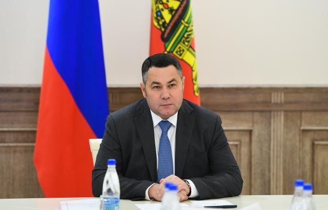 В Тверской области в 2019 году построят четыре новые котельные