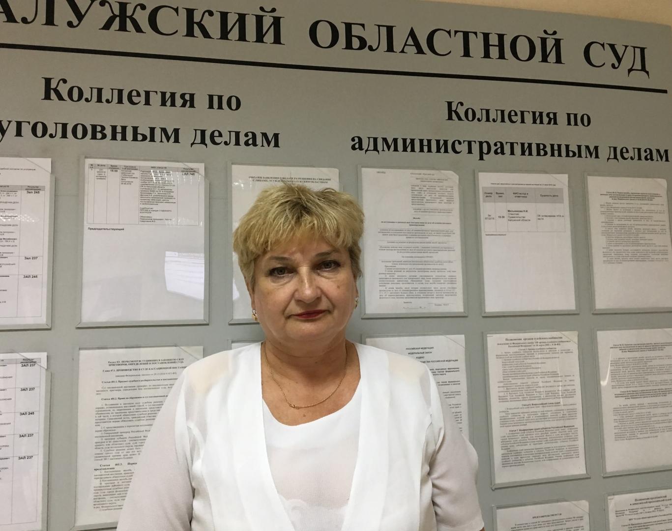 Программа переселение соотечественников в россию