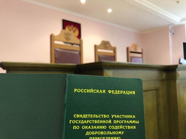 В Верховном суде РФ