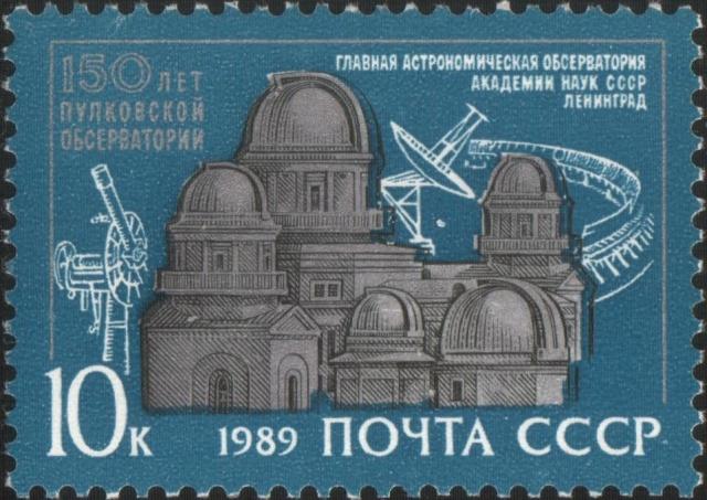 Петербуржцы протестовали против застройки Пулковской обсерватории