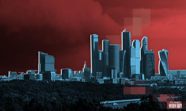 Красноярский экономический форум: Москву косплеят, чтоб молодежь не валила