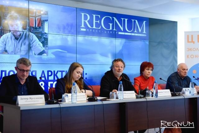 Пресс-конференция «Экология Арктики: итоги 2018 года» в пресс-центре ИА REGNUM