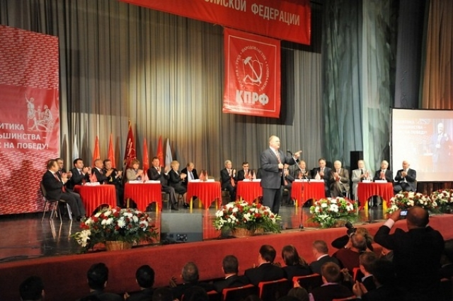 «Двоежёнство запрещено»: Зюганов исключил лидерство Грудинина в КПРФ