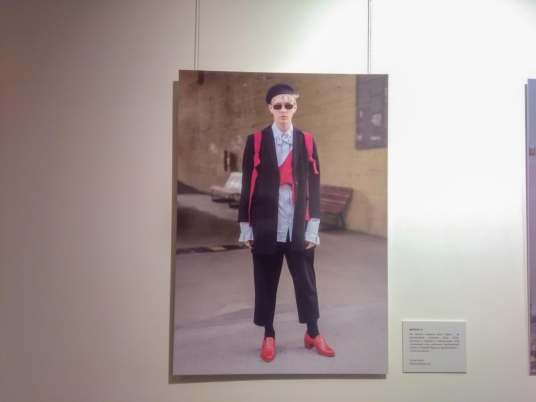 Лииса Йокинен «HEL LOOKS meets MOS LOOKS. Уличная мода от Хельсинки до Москвы»