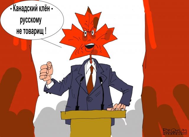 Трюдо заявил о возможности иностранного вмешательства в выборы в Канаде