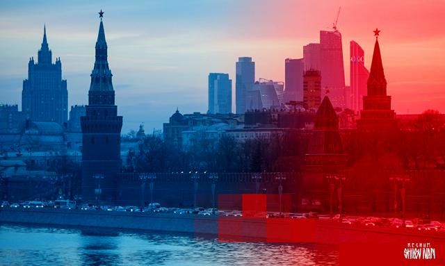 Трудные роды российского капитализма