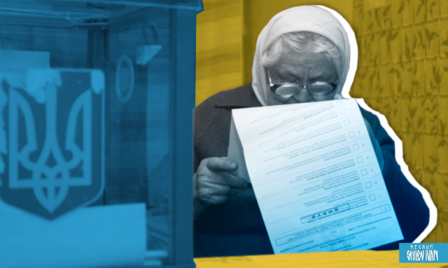 ЦИК Украины официально объявил результаты первого тура выборов президента