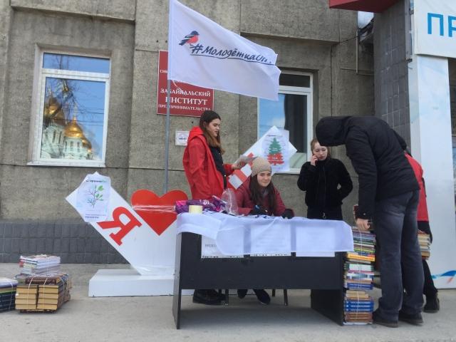 В Забайкалье акция #СохранимЛес помогла собрать более 1,5 тонны макулатуры