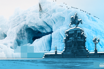 Арктика и Петербург
