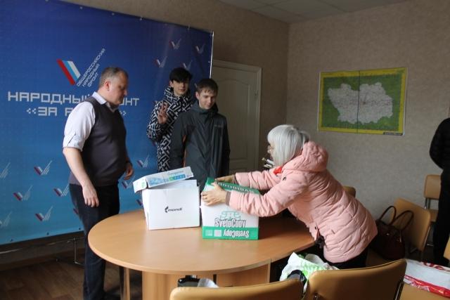 Вузы и школы Пензенской области включились в акцию #Сохраним лес