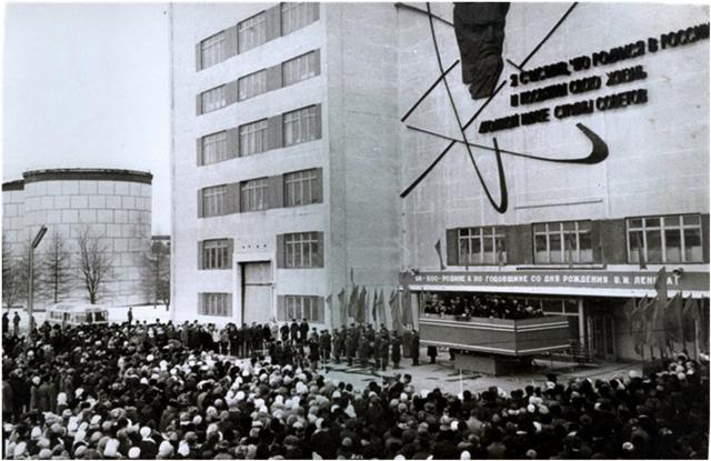 Рис. 1. Торжественный митинг в г. Заречный Свердловской области по поводу пуска на Белоярской АЭС им. И. В. Курчатова реактора на быстрых нейтронах БН-600 в апреле 1980 года