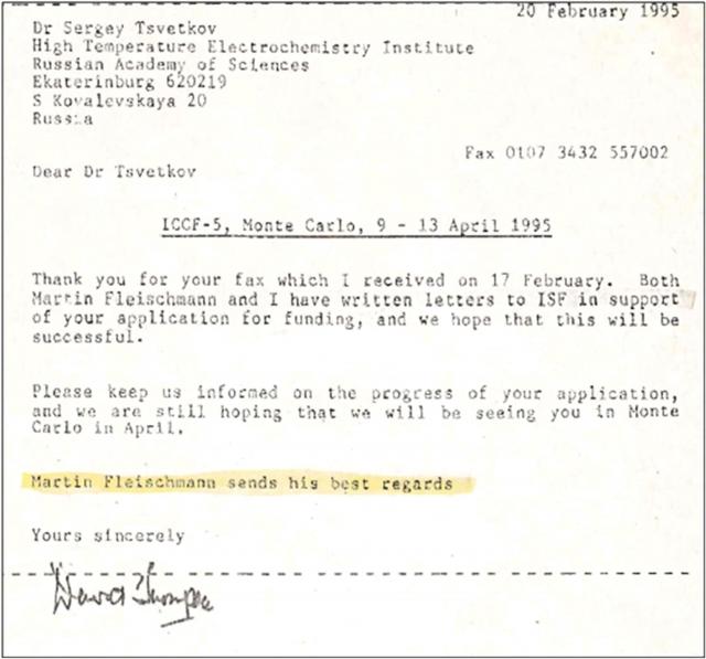 Рис. 15. Приглашение Сергея Цветкова на ICCF-5 с наилучшими пожеланиями от Мартина Флейшмана от 20 февраля 1995 года