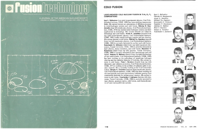 Рис. 14. Обложка сентябрьского номера журнала Fusion Technology и первая страница статьи «Laser-induced cold nuclear fusion in Ti-H2-D2-T2 compositions»
