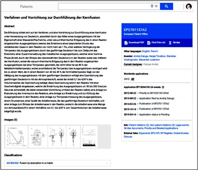 Рис. 27. Заявка на европейский патент по способу и устройству холодного синтеза, работающему на дейтерированном титане, от 2012 года