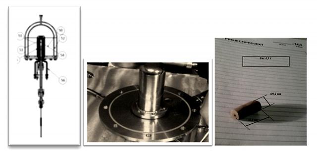 Рис. 26. Слева — схема реактора справа, в центре — общий вид реактора, справа — рабочий образец