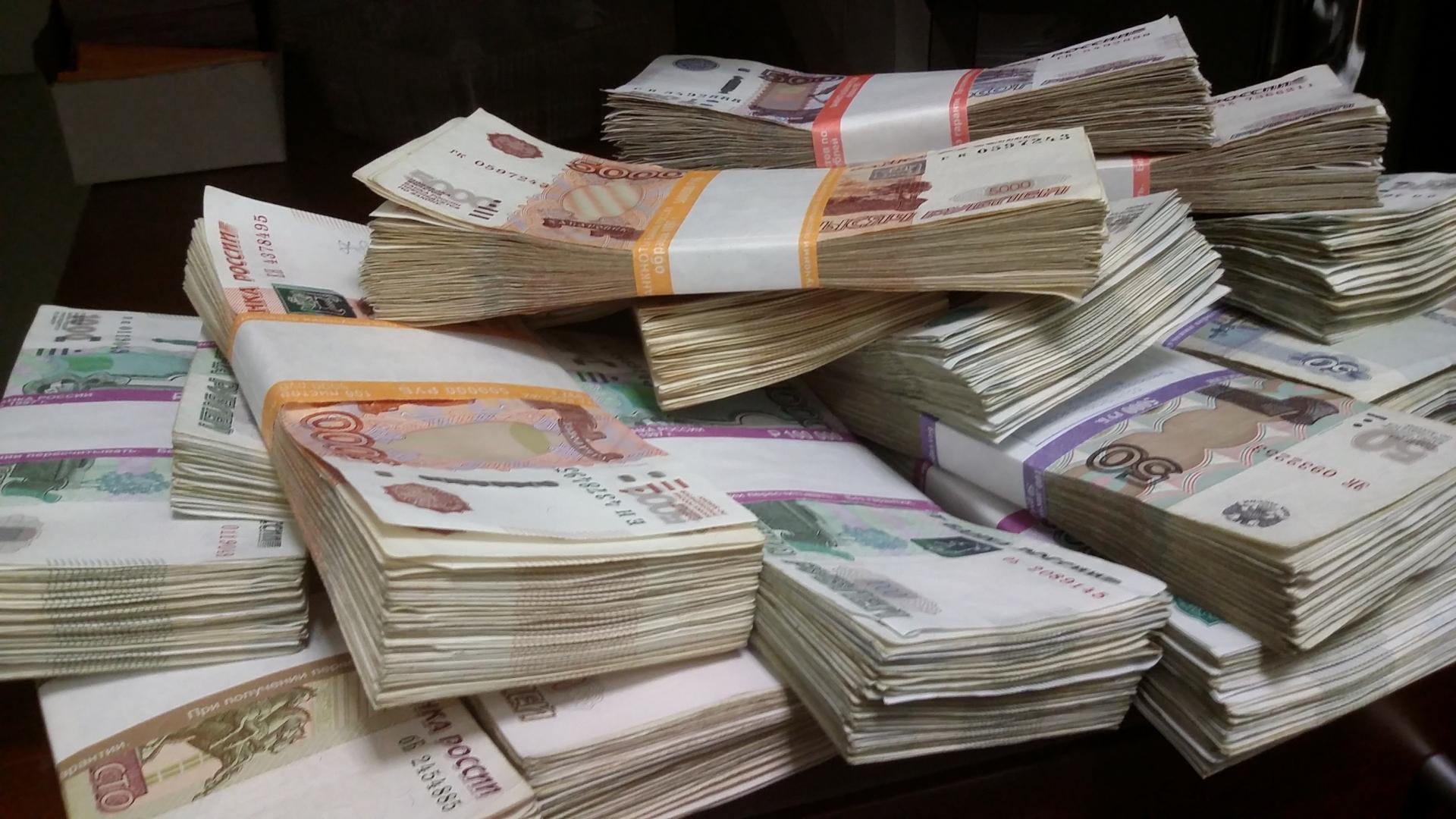 фото денег для рабочего стола светлые, просторные, мой