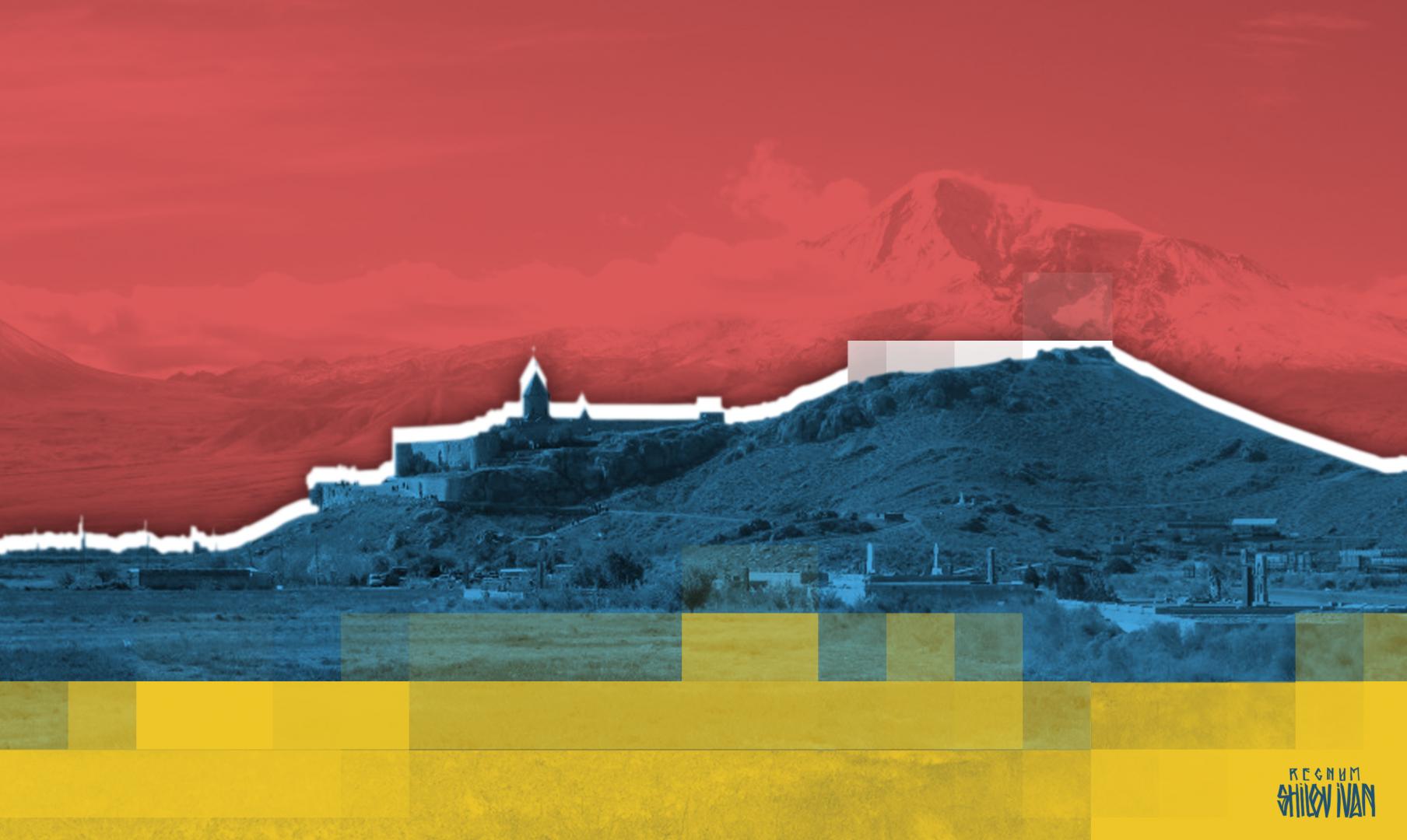 Гражданам армении можно взять кредит