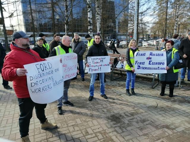 Рабочие завода Ford в Ленобласти провели массовый пикет и готовят митинг