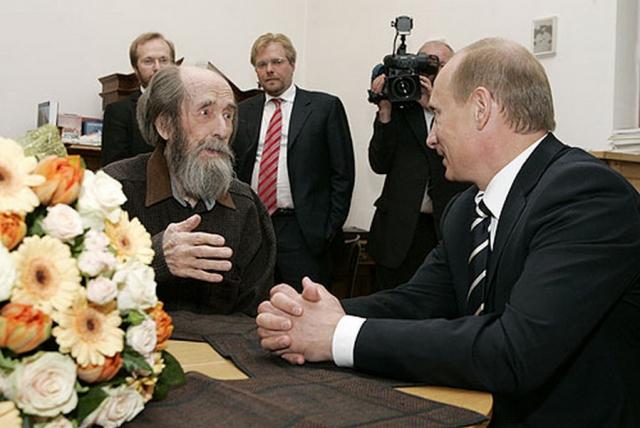 Александр Солженицын и Владимир Путин