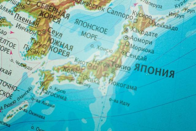 Серия подземных толчков магнитудой 4,9 произошла у берегов Японии