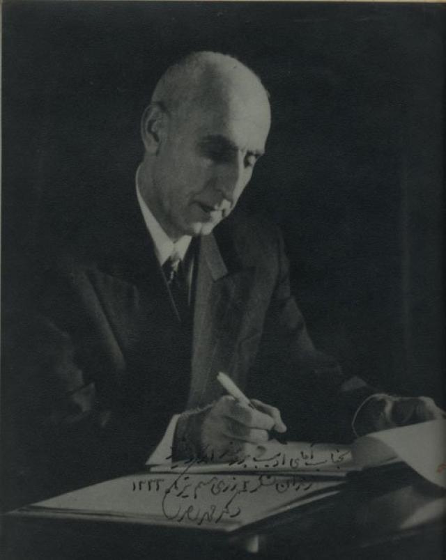 Мохаммед Мосаддык