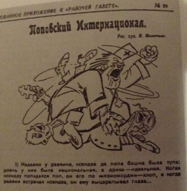 Гельфанд на Диссернет