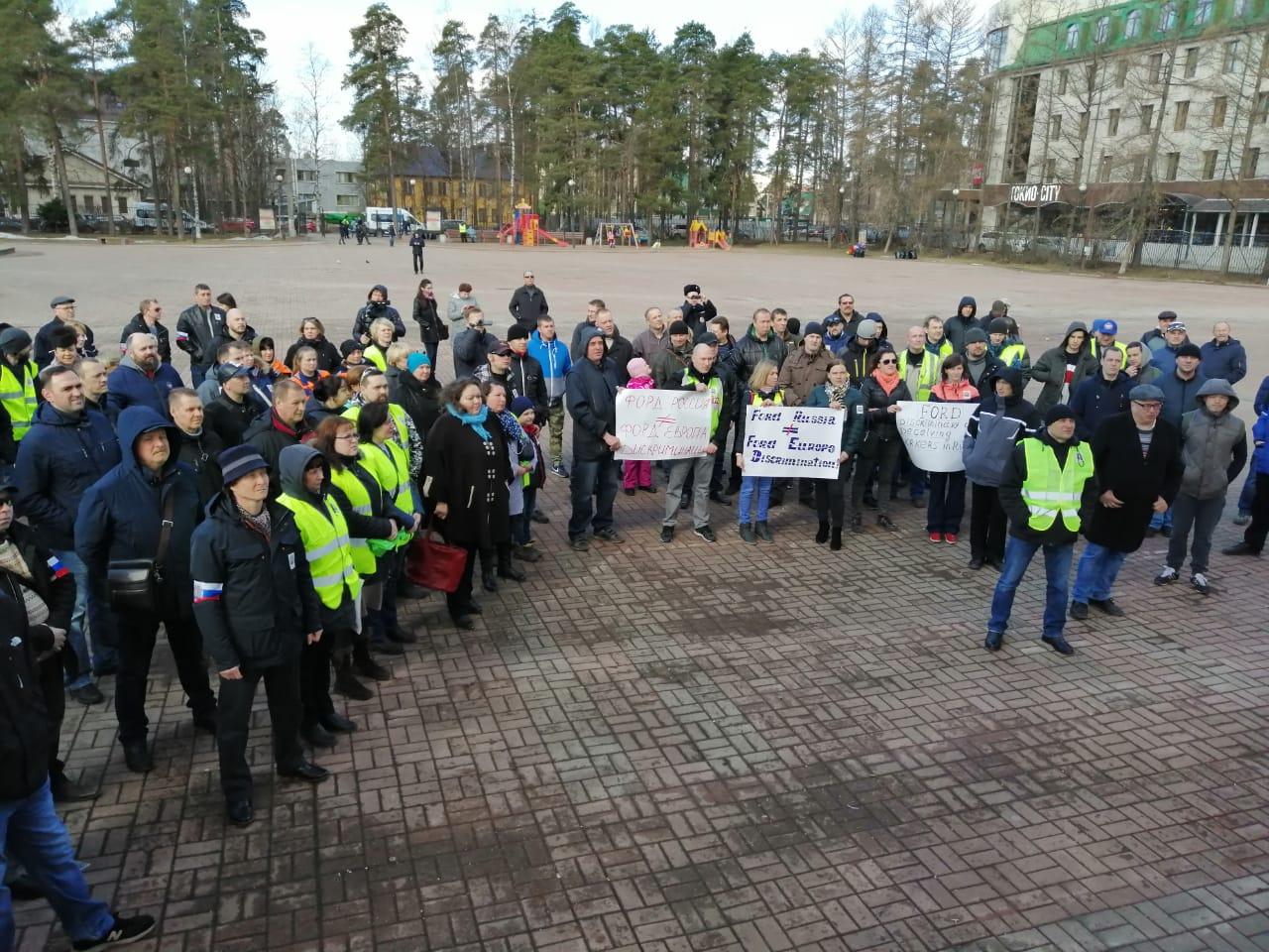 Пикет работников завода «Форд» во Всеволожске, 12.04.19