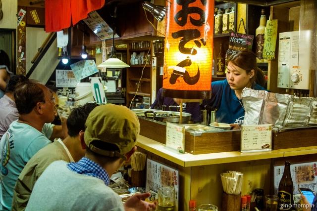 В японском баре
