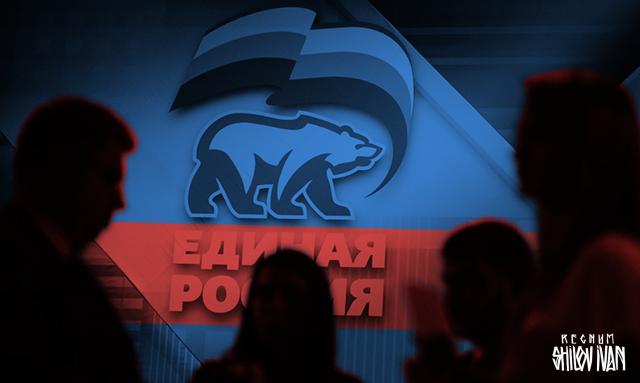 На выборах в Орловской области 100% мандатов получили кандидаты от «ЕР»