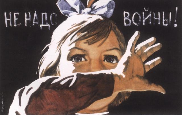 Foreign Policy: Только женщины могут спасти мир от ядерного апокалипсиса