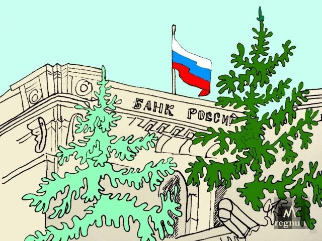 Инфляционный шок испытали граждане РФ от роста цен