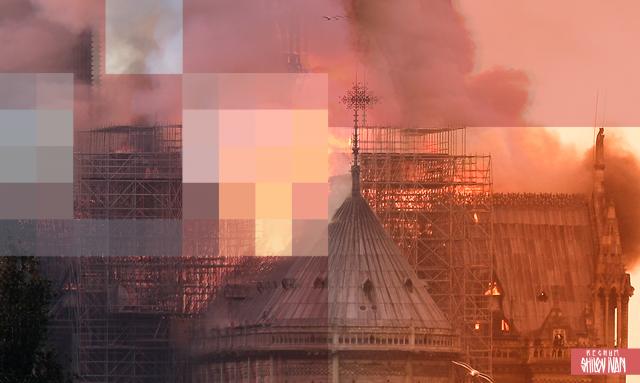 Французский Чернобыль и судьба Византии
